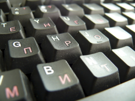 Tastatur Software-Diskussion